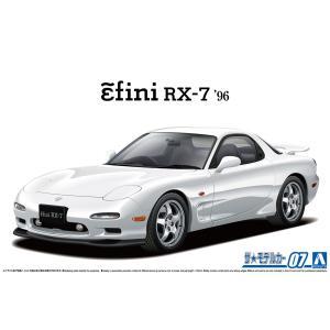 [予約特価10月発送予定]マツダ FD3S RX-7 '96 1/24 ザ・モデルカー No.7   #プラモデル aoshima-bk