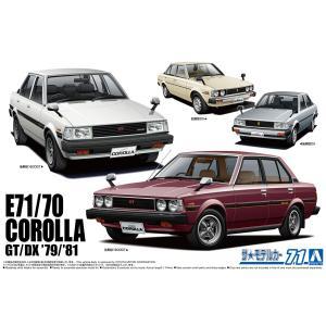 トヨタ E71/70 カローラセダン GT/DX '79 1/24 ザ・モデルカー No.71   #プラモデル|aoshima-bk