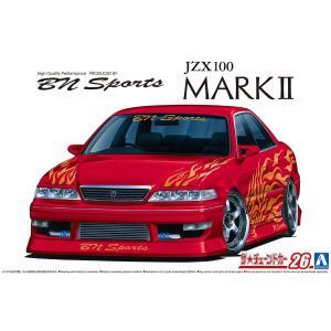 [予約特価11月発送予定]BNスポーツ JZX100 マークII '98(トヨタ) 1/24 ザ・チューンドカー No.26  #プラモデル|aoshima-bk