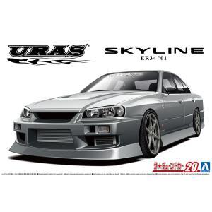 [予約特価12月発送予定]URAS ER34 スカイライン 25GT-t '01(ニッサン) 1/24 ザ・チューンドカー No.20  #プラモデル|aoshima-bk