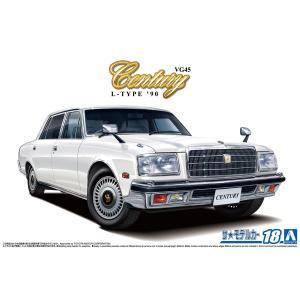 [予約特価12月発送予定]トヨタ VG45 センチュリーLタイプ '90 1/24 ザ・モデルカー No.18   #プラモデル|aoshima-bk