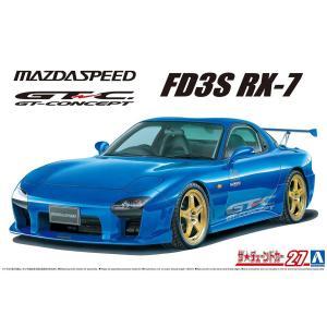 [予約特価10月発送予定]マツダスピード FD3S RX-7 Aスペック GTコンセプト '99(マツダ) 1/24 ザ・チューンドカー No.27   #プラモデル|aoshima-bk