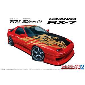 [予約特価12月発送予定]BNスポーツ FC3S RX-7 '89(マツダ) 1/24 ザ・チューンドカー No.40   #プラモデル|aoshima-bk