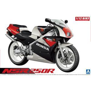 ホンダ'89 NSR250R 1/12 バイク No.60  #プラモデル|aoshima-bk
