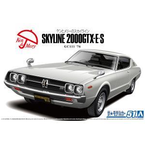ニッサン GC111 スカイラインHT2000GTX-E・S '76 1/24 ザ・モデルカー No.51   #プラモデル|aoshima-bk