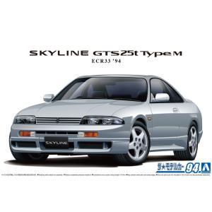 ニッサン ECR33 スカイラインGTS25t タイプM '94 1/24 ザ・モデルカー No.94   #プラモデル|aoshima-bk