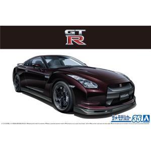 ニッサン R35 GT-R Spec-V '09 1/24 ザ・モデルカー No.35   #プラモデル|aoshima-bk