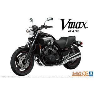 ヤマハ 4C4 Vmax '07 1/12 ザ・バイク No.7   #プラモデル|aoshima-bk