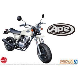 [予約特価2021年6月発送予定]ホンダ AC16 エイプ '07 1/12 ザ・バイク No.64 #プラモデル|aoshima-bk