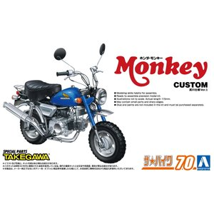 [予約特価2021年6月発送予定]ホンダ Z50J モンキー '78 カスタム 武川仕様Ver.1 1/12 ザ・バイク No.70 #プラモデル|aoshima-bk