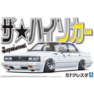 [予約2021年8月発送予定]トヨタ GX51クレスタ 1/24 ザ・ハイソカー No.SP #プラ...