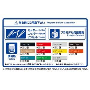 1/24 ナイトライダー ナイト2000 K.I.T.T. シーズンIII  ムービーメカ #プラモデル aoshima-bk 03