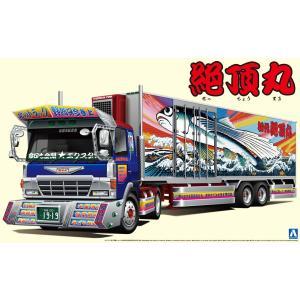 絶頂丸(冷凍トレーラ)1/32 バリューデコトラ Vol.19 #プラモデル|aoshima-bk
