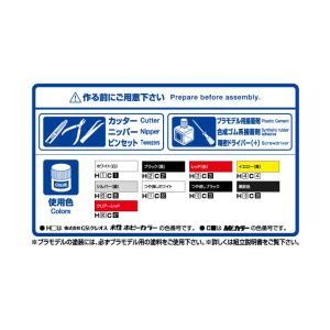 Honda CB400FOUR 1/12 バイク No.15 #プラモデル|aoshima-bk|10