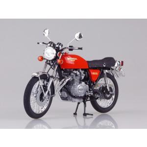 Honda CB400FOUR 1/12 バイク No.15 #プラモデル|aoshima-bk|03