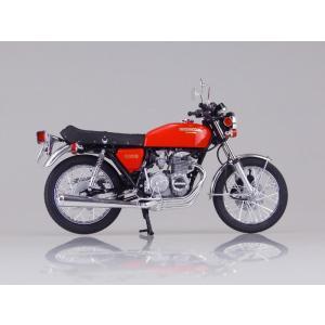 Honda CB400FOUR 1/12 バイク No.15 #プラモデル|aoshima-bk|04
