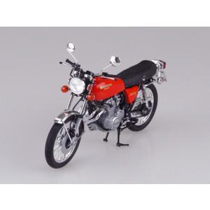 Honda CB400FOUR 1/12 バイク No.15 #プラモデル|aoshima-bk|07
