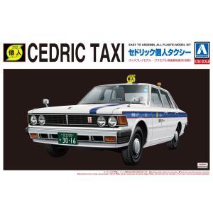 430セドリックセダン 200STD 個人タクシー 1/24 ザ・ベストカーGT No.64 #プラモデル|aoshima-bk