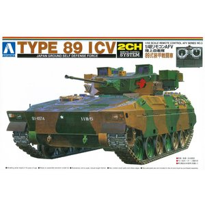 陸上自衛隊 89式装甲戦闘車 1/48 リモコンAFV No.3 #プラモデル aoshima-bk