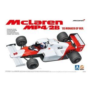 大特価セール品 1/20 マクラーレン MP4/2B '85 モナコグランプリ仕様 BEEMAX No.09 #プラモデル