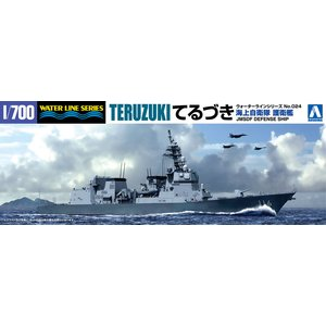 [予約特価10月再生産予定]海上自衛隊 護衛艦 DD-116 てるづき 1/700 ウォーターライン No.024 #プラモデル|aoshima-bk