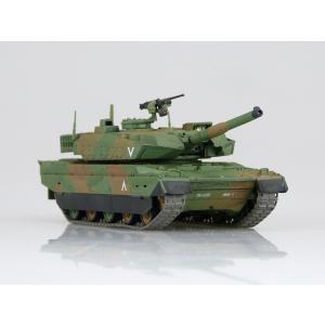 10式戦車 (A) 1/72 RC VS タンク #完成品|aoshima-bk