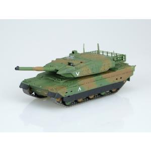10式戦車 (A) 1/72 RC VS タンク #完成品|aoshima-bk|02