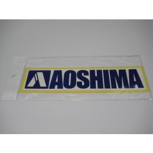 AOSHIMA ロゴステッカー アオシマ 青島ステッカー 企業ロゴ ロゴマーク入り #雑貨|aoshima-bk