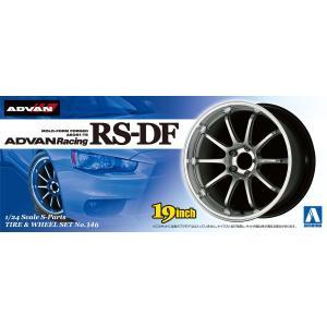 アドバンレーシングRS−DF 19inch 1/24 Sパーツタイヤ&ホイールセット No.146 #プラモデル|aoshima-bk