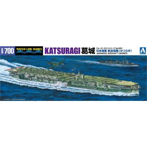 日本海軍 航空母艦 葛城(かつらぎ) 1/700 ウォーターライン No.224 #プラモデル|aoshima-bk