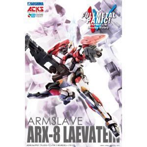 フルメタル・パニック!IV 1/48 ARX-8 レーバテイン ACKS FP-01 #プラモデル|aoshima-bk