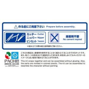 フルメタル・パニック!IV 1/48 ARX-8 レーバテイン ACKS FP-01 #プラモデル|aoshima-bk|12