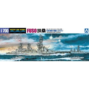 日本海軍 戦艦 扶桑(ふそう) 1944 リテイク  1/700 ウォーターライン No.125 #プラモデル|aoshima-bk