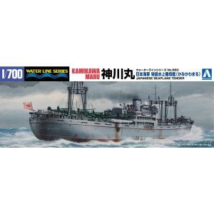 特設水上機母艦 神川丸 1/700 ウォーターライン No.560 #プラモデル|aoshima-bk