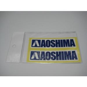 AOSHIMA ロゴステッカー(小) アオシマ 青島ステッカー 企業ロゴ ロゴマーク入り #雑貨|aoshima-bk