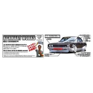 LBワークス ケンメリ 4Dr 1/24 リバティーウォーク No.03 #プラモデル|aoshima-bk|02