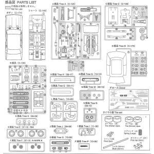 LBワークス ケンメリ 4Dr 1/24 リバティーウォーク No.03 #プラモデル|aoshima-bk|04