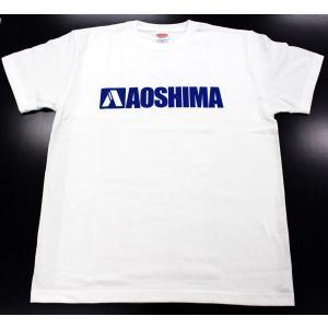 アオシマ Tシャツ (白) 青ロゴ Mサイズ #雑貨|aoshima-bk|02