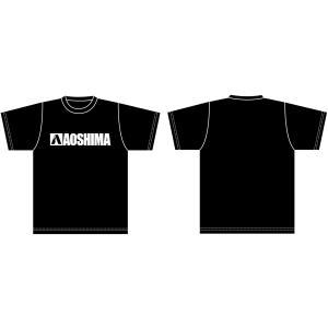 アオシマ Tシャツ (黒) 白ロゴ Lサイズ #雑貨|aoshima-bk