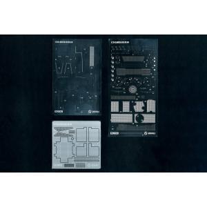 1/24 ランチア デルタ S4 共通ディテールアップパーツ BEEMAX ディテールアップパーツパーツNo.23#プラモデル aoshima-bk