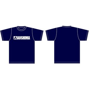 アオシマ Tシャツ (紺) 白ロゴ Lサイズ #雑貨|aoshima-bk