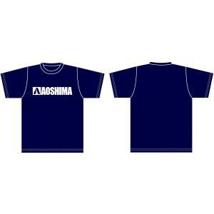 アオシマ Tシャツ (紺) 白ロゴ LLサイズ #雑貨|aoshima-bk
