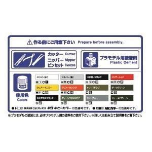 航空自衛隊 パトリオット PAC3発射機  1/72 ミリタリーモデルキット No.8 #プラモデル|aoshima-bk|04