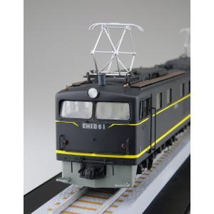 【通販限定】国鉄直流電気機関車 EH10 1/50  電気機関車 No.3 +パンタグラフ2枚付きバージョン #プラモデル|aoshima-bk|02
