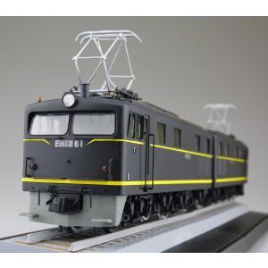 【通販限定】国鉄直流電気機関車 EH10 1/50  電気機関車 No.3 +パンタグラフ2枚付きバージョン #プラモデル|aoshima-bk|05