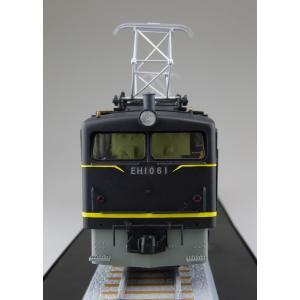 【通販限定】国鉄直流電気機関車 EH10 1/50  電気機関車 No.3 +パンタグラフ2枚付きバージョン #プラモデル|aoshima-bk|06