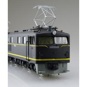 【通販限定】国鉄直流電気機関車 EH10 1/50  電気機関車 No.3 +パンタグラフ2枚付きバージョン #プラモデル|aoshima-bk|07