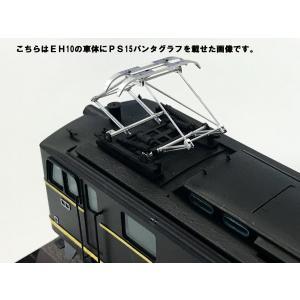 【通販限定】国鉄直流電気機関車 EH10 1/50  電気機関車 No.3 +パンタグラフ2枚付きバージョン #プラモデル|aoshima-bk|09