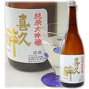 地酒 喜久酔(きくよい) 純米大吟醸 720ML