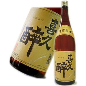 喜久酔/喜久醉(きくよい)普通酒 1.8L